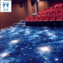 厂家供应高档印花地毯 客厅卧室走廊地毯 酒店宾馆酒吧电影院地毯