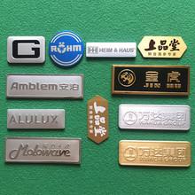 高光铝标牌 镜面拉丝氧化铝丝印凹凸冲压家具电器 铭牌创定制logo