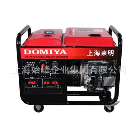 单三相通用10kW小型汽油发电机组 一机?#25509;?#22411;发电机 高品质