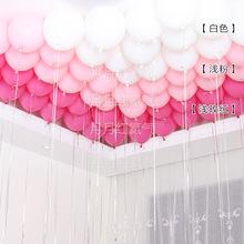 加厚圆形婚礼彩色拱门婚庆亚光访美气球批發免邮结婚婚房生日装饰