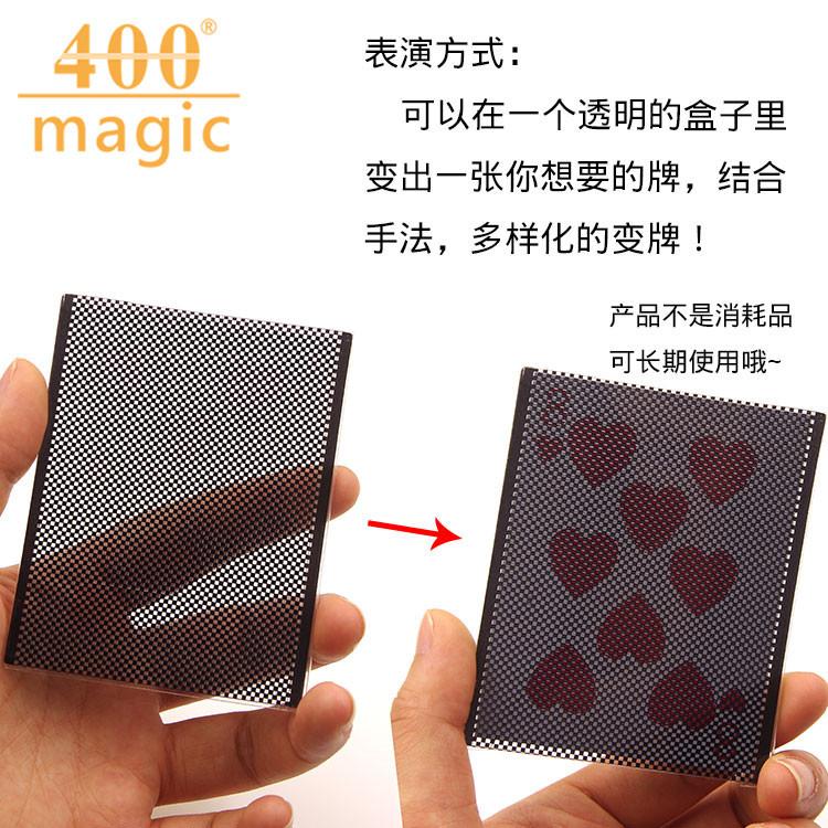 WOW变幻 近景表演真空中交换魔术道具 扑克牌 跨境玩具厂家批发