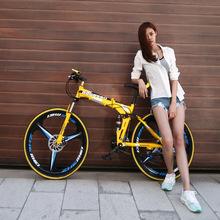 貝伽索 折疊自行車變速山地車前后雙減震碟剎三刀一體輪單車禮品