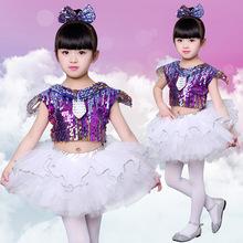 儿童演出服幼儿园舞蹈服装女童蓬蓬纱裙少儿现代爵士舞亮片表演服