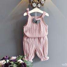 女童韩版雪纺套装儿童系带吊带衫+哈伦中裤两件套2019?#30007;?#27454;