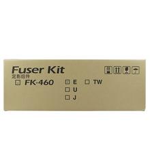 原装 正品 京瓷 FK-460 定影组件 180 181 220 221 定影器