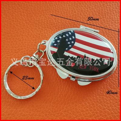 金属椭圆形新款折叠双面化妆镜钥匙扣 usa美国纽约旅游纪念品