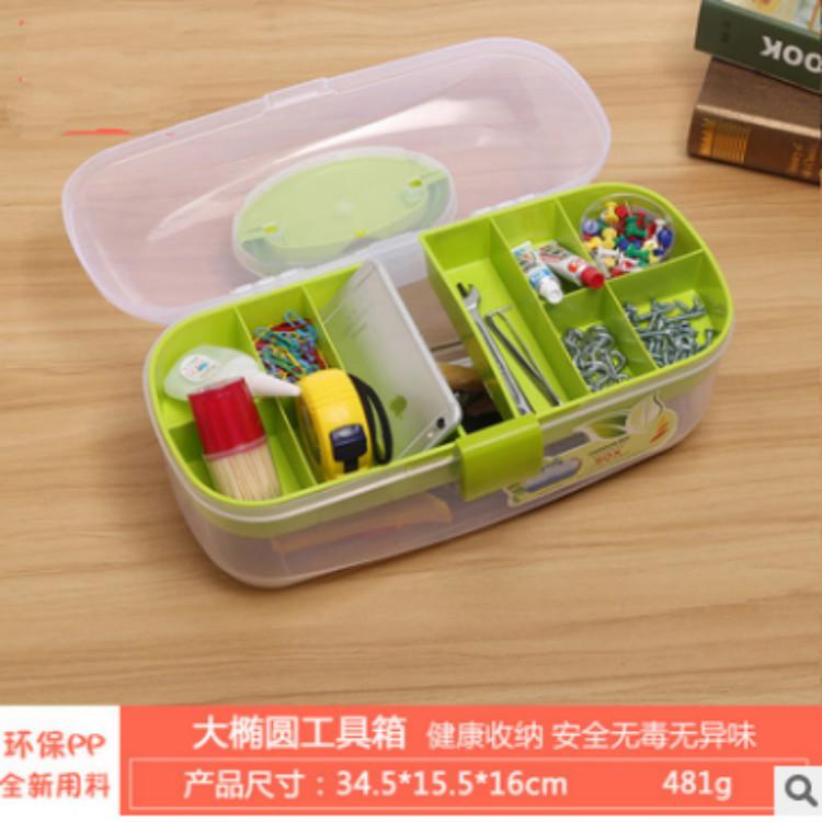 供应透明工具箱 手提折叠式多层家用整理收纳美术工具盒PP收纳箱