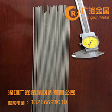 吊秤E438EA2C-4382