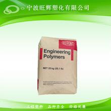 矿物代理F65-6538
