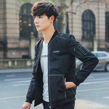 男式夹克秋季薄款时尚修身外套韩版男士休闲服青年潮流立领男装