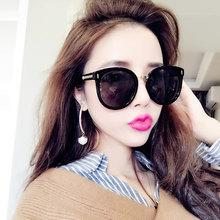新款米钉箭头墨镜 复古明星同款百搭太阳眼镜 男女潮流韩版太阳镜