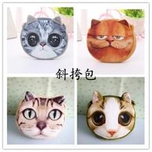 可爱卡通猫咪斜挎包毛绒玩具周边生日礼物女生可爱小包背包