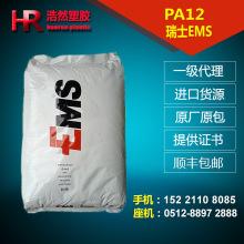 磷肥1AC-142869