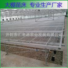 温室苗床厂家专业生产 河南温室苗床 温室大棚苗床定制