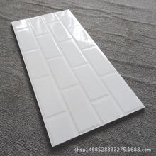 现代北欧厨房面包砖墙砖300600瓷砖白色卫生间简约室内厨卫釉面砖