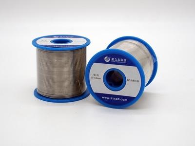 深圳星之島焊錫線25%錫 免洗松香助焊劑錫線標準焊錫絲 廠家直銷