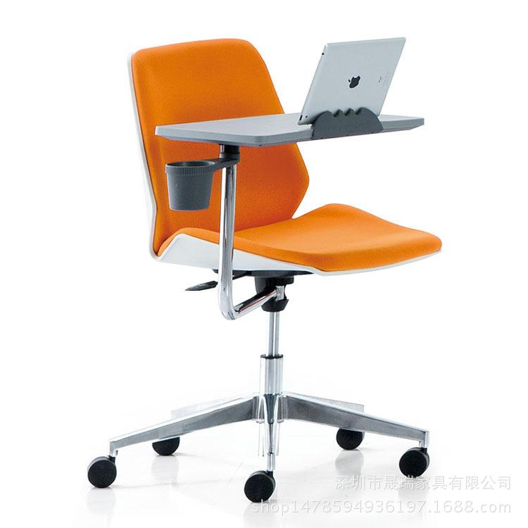 办公椅 职员办公培训电脑椅子 可360旋转移动写字板学习培训椅子