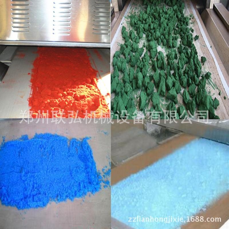 全自动微波矿粉烘焙设备 多层网带化工粉末燥设备井盐 海盐烘干机