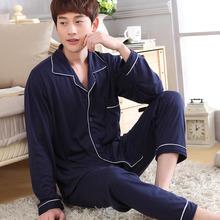春秋季男士睡衣长袖开衫可爱中青年睡衣男新品加大码家居服套装