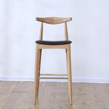 廠家直供北歐實木吧椅吧凳休閑吧臺椅牛角靠背高腳酒座咖啡廳椅