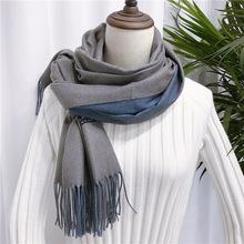韩版双面双色仿羊绒围巾披肩长款加厚?#21487;?#27969;苏围脖女 冬季新款