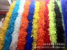 羽毛火片 羽毛條 羽毛圍巾 大羽絨條 2米火雞毛條花花束包裝材料