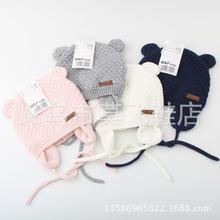 秋冬宝宝棉针织帽子 婴儿新生儿 男女帽儿童双层护耳耳朵帽子