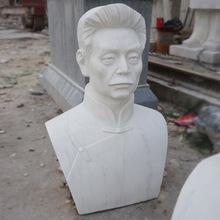石雕鲁迅雕塑汉白玉伟人名人鲁迅半身雕像摆件公园名人石像雕塑