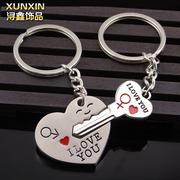 创意心形笑脸情侣钥匙扣一对金属挂件淘宝小礼品活动赠送定制LOGO