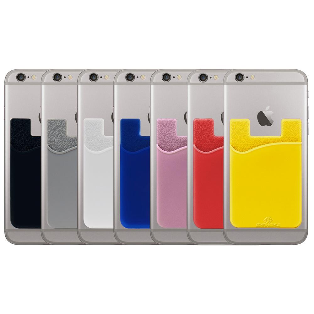 新款硅胶手机贴卡套 硅胶厂专业生产加工硅胶卡套 手机通用3M卡贴