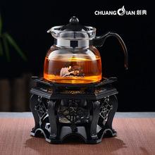 创典 古典酒精炉茶炉茶楼烧水炉具户外便携煮水底座套装 一件代发
