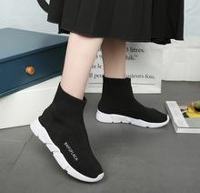 Paris Tang Yan với những đôi tất chân đế dày, đế cao, giản dị giúp đôi giày thể thao co giãn bằng len đan vớ nữ Giày tuyết nữ