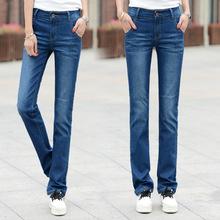 厂家直销  2017韩版提臀修身显瘦直筒裤  经典中蓝色女式牛仔长裤