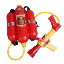 儿童消防水枪玩具 抽拉式高压背包水炮远射程 漂流创意喷射水枪