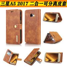 三星A5 2017手机壳防摔二合一保护套 三星J520翻盖式插卡皮手机套