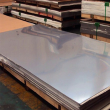 现货供应2520不锈钢板 耐高温2520不锈钢中厚板 质优价廉