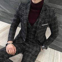 2019大码英伦绅士格子毛料男式西装套装 新郎伴郎三件套西装男