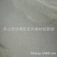 金鹰平台_WWW.226038.COM