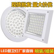 led厨卫灯圆形方形暗装明装嵌入式吸顶开孔玻璃吸顶厨房卫生间灯