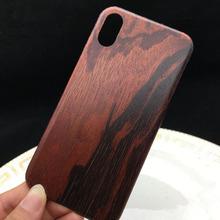 iphone-X 实木手机壳苹果x5.8寸新款手机保护套全包边超薄木壳