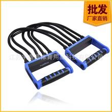 大五管拉力器 乳胶扩胸器 臂力器 健身器材 家用 宇鑫源 厂家直销