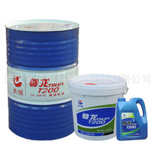 磷肥C49-493