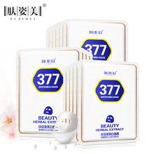 卫浴电器69C-69325
