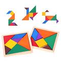 七巧板益智力拼图木质中国古典玩具创意几何3D数形拼板儿童巧板
