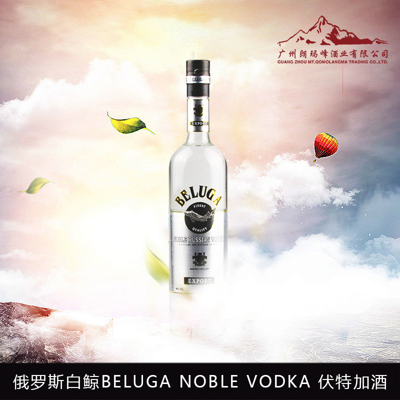 俄罗斯白鲸BELUGA NOBLE VODKA 伏特加酒2