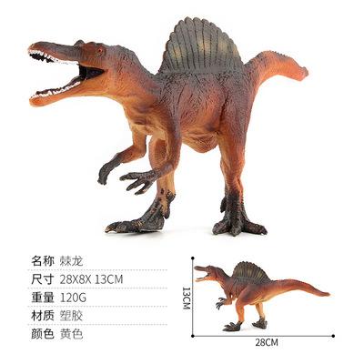 Jurassic khủng long loạt Serpentine rồng Tyrannosaurus nhựa tĩnh khủng long đồ chơi mô hình Loạt Các tùy chọn