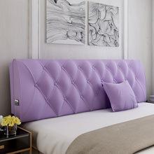 软包定做欧式床头软包双人床上榻榻米皮革床头靠垫靠枕大靠背