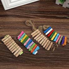 原木色 彩色 小木夹 diy3.5cm小夹子 麻绳装饰夹批发照片相框配件