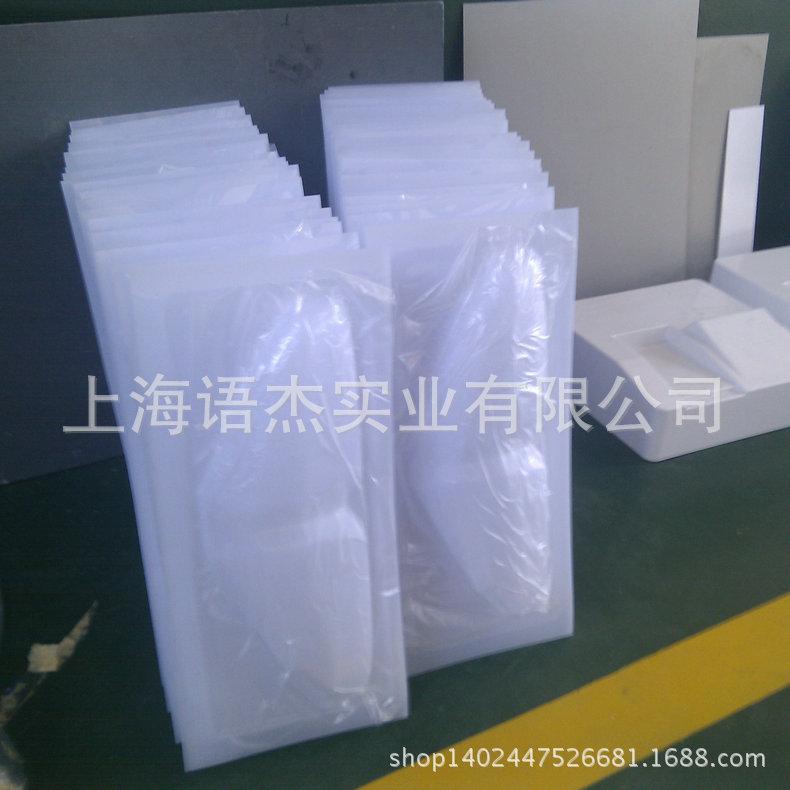 长期提供 大型ABS吸塑 大型吸塑加工 价格合理