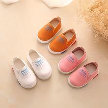 Giày bé gái thời trang, thiết kế dễ thương, thời trang Hàn Quốc